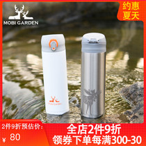 Mugao di outdoor 304 stainless steel portable non-slip water cup splink accompanying straight drink cup insulation cup