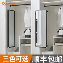 Kabei mirror wardrobe dressing mirror bedroom full-body mirror sliding folding retractable mirror built-in Hidden Mirror