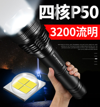 Skyfire P70 flashlight rechargeable super bright long-range 5000 zoom xenon lamp outdoor home 26650