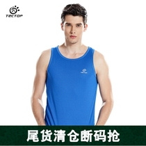 Exploration of quick-drying vest male sleeveless sports breathable stretch spring and summer outdoor quick-drying T-shirt running sweatshirt shirt