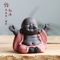 Yun shang big belly Milver Buddha tea pet ornaments boutique Yixing purple sand can raise flower pots swing parts tea play tea set accessories