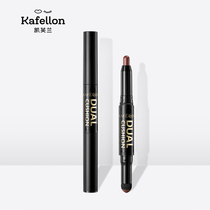 Kaifulan eye shadow stick flash powder monochrome Palace earth color forest Yun same paragraph hand residual lazy high light silkworm pen Pearl