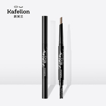 Caifulian eyebrow pencil female genuine non-marking Long-Lasting Eyebrow Powder very fine ultra-fine waterproof anti-sweat root root clear wild eyebrow