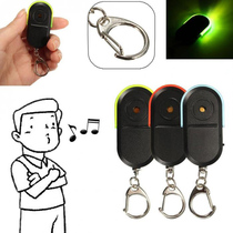 Anti-lost artifact Key Finder LED with light Finder anti-lost whistle sensor alarm