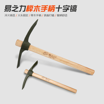 Pickaxe size number Cross small ocean pickaxe outdoor hoe military pickaxe pickaxe digging root wasteland