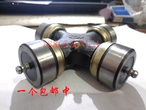 140 141 39X118 CA1160K2 48X127 Tractor Rotary universal joint Cross bearing assembly