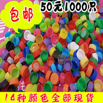 30 Mouth mineral water bottle lid plastic cover handmade color bottle cap Kindergarten Dedicated