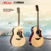 YAMAHA Yamaha a1r AC1R professional board electric box acoustic guitar 40 41 inch