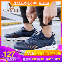 Camel outdoor 2019 new trend fashion Light Sports comfortable platform running shoes couple models casual shoes