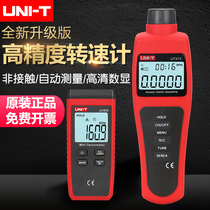 Speedometer tachometer number shows non-contact laser touch tachometer photometer UT371 UT372 373