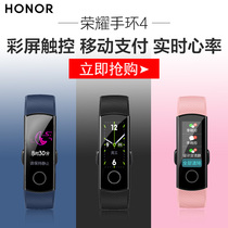 Glorious Bracelet 4 new AMOLED touch big color screen watch heart rate intelligent meter Step waterproof 3
