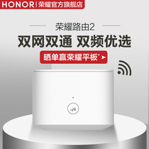 Glory Router 2 dual frequency dual gigabit Intelligent WiFi dormitory home wall Gigabit Wireless enhanced acceleration