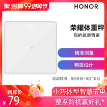 Huawei Tide brand HONOR glory weight scale electronic scale precision household weighing instrument adult weighing men and women