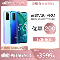 (As low as 3999 12 interest free)Huawei's glory V30 PRO mobile phone dual-mode Kirin 990 5GSOC chip mobile phone authentic official flagship store