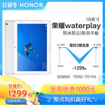 Glory waterplay imperméable à leau tablette 4g 10 pouces 4G PC WIFI Ultra-thin Android Smart entertainment two-in-one