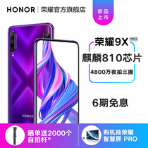 (New Listing 6 interest-free)Huawei technology Tide brand glory 9X PRO Kirin 810 chip 48 million ultra clear three PHOTO Smartphone official flagship store official website