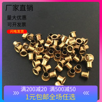 Copper eyelet buckle Rivet hollow copper rivet Rivet single tube M0 9 1 3 1 5 1 7 2 0