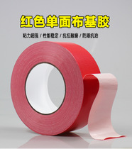 Decoration ground protective film construction special cloth tape tape wear-resistant non-off good adhesion easy to clean
