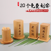 Toothpick tube commercial solid wood toothpick box creative automatic restaurant Restaurant home toothpick Cup toothpick bucket custom