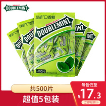 Green Arrow mint original chewing gum about 100 pieces*5 bags large packaging wholesale