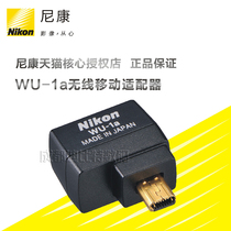 Nikon WU-1a DF D7200 D7100 D5200 D3200 coolpixA WIFI Wireless Adapter
