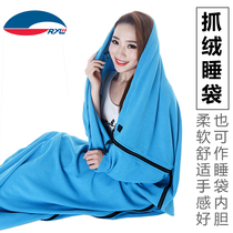 Outdoor adult fleece sleeping bag liner spring and autumn travel hotel septum dirty lunch sheets thin portable machine