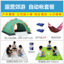 Fully automatic tent Outdoor 2-3-4 people two-bedroom one room thickened rainproof family single double camping field camping