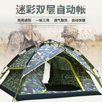 Camouflage automatic tent outdoor 3-4 people 2 people camping wild camping rain tent Army fan set