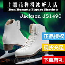 Jackson ice skate shoes children figure skating shoes Jackson JS1490 adult men and women ice skate shoes