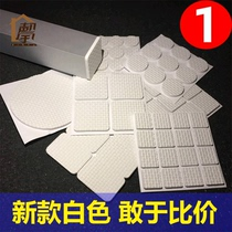 K white table and chair mat stool bench cushion non-slip table leg mat wear-resistant table foot mat self-adhesive mute table corner.