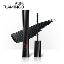 Flamingo new fiber forces Big Eyes Mascara long curly waterproof encryption longer lasting not easy to blooming
