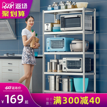 Stainless steel kitchen racks landing multi-storey storage rack microwave oven shelf home space storage shelves cabinet