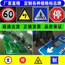 Custom traffic signs speed limit 5 limit signs triangle warning round reflective signs parking signs