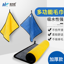 Jia fishing fishing towel non-stick bait towel thickened portable wipe fiber absorbent wipe cloth does not fade outdoor