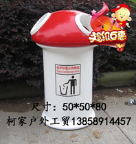 New hot kindergarten school supermarket outdoor styling cute novel FRP cartoon character trash