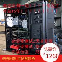Customized version:48 core 96 thread professional rendering server