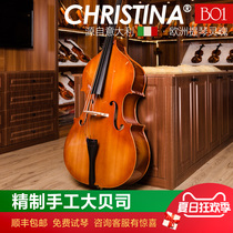 B01 professional manual Composite plywood bass bass bass professional test grade playing instrument export