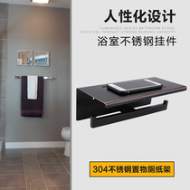 304 stainless steel wire black double-barrel paper towel rack toilet paper rack ORB black Gulas toilet tissue box.