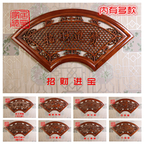 Dongyang wood carving solid wood pendant Chinese background Wall home accessories camphor wood fan-shaped antique hanging wall decoration