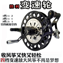 Victory new speed wheel stainless steel strap wheel magnesium alloy fourth gear speed kite kite line wheel T83