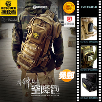 Savior GO BAG ii2 generation Special airborne bag outdoor tactical military Secret Service Service shoulder messenger backpack