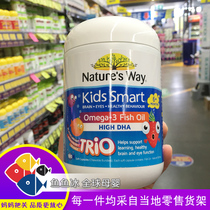 Fish ice Natures do Australian pharmacy Jia min children tri-color fish oil ω3dha Fruity 180 Capsules