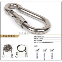 With nut spring buckle safety insurance buckle fast hanging climbing buckle unloading sling 304 stainless steel high quality.