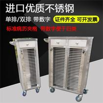 Stainless steel file cabinet thickening clinic double row medical record car medical record Case car Hospital case cart thickening