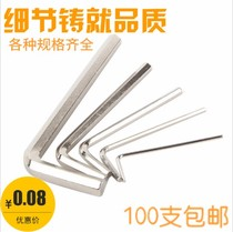 Hexagon Board hand hex key hand tools seven word Board hand 2mm 3mm 4mm 5mm 6mm 8mm