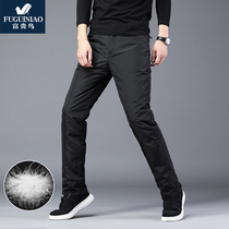 Rich bird can be detachable liner down pants male wear thickened cold warm men Outdoor Youth down trousers