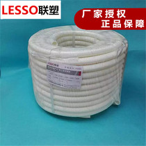 With plastic PVC flame retardant insulation electrical bushing 32mm corrugated pipe 1 inch corrugated wire bushing hose