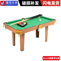 Crown Children's Pool Table Table Table Children's Toys Home Small Table BilliardS Birthday Gift