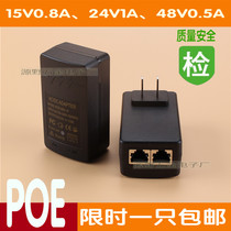 POE power supply module 12V 15V24V48V POE power supply Bridge power supply POE power supply wireless AP power