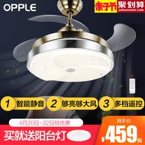 OPPLE invisible fan fan chandelier living room dining room bedroom home simple modern electric fan lamp fan lamp FS